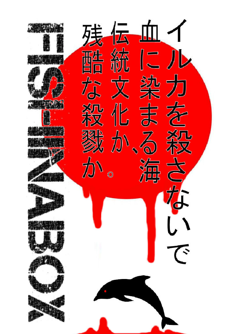 JAPAN-SEA-STAIN-WITH-BLOOD2