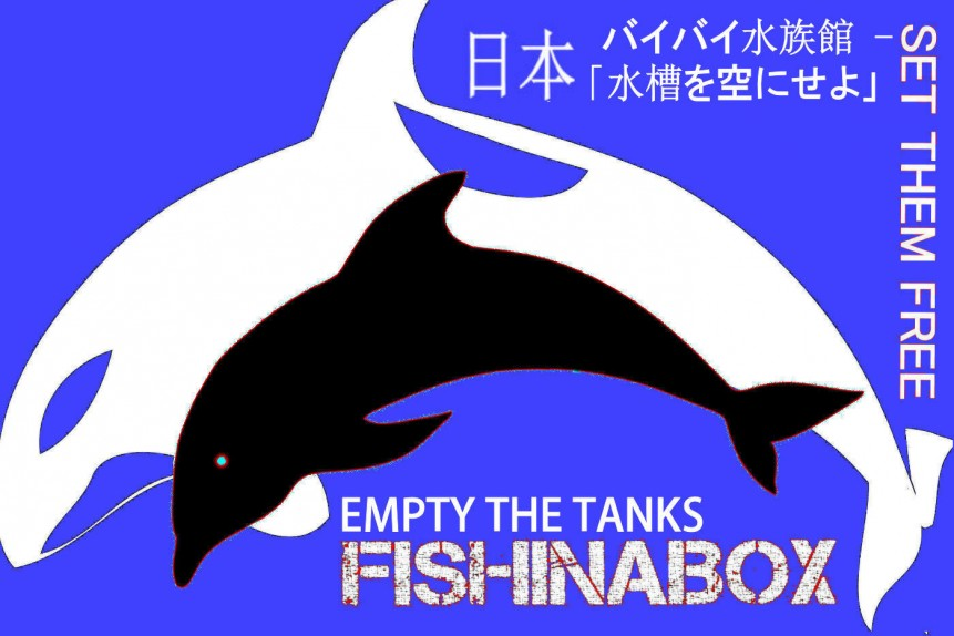 Empty the TANKS Head sheet