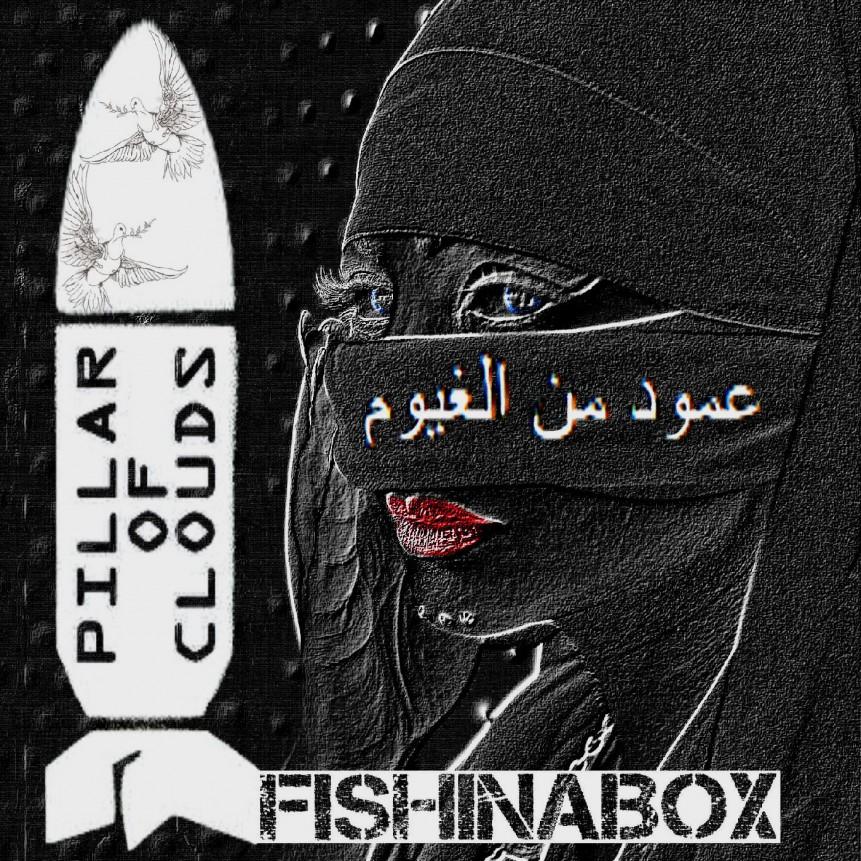 PILLAR OF CLOUDS COVER ART FINAL
