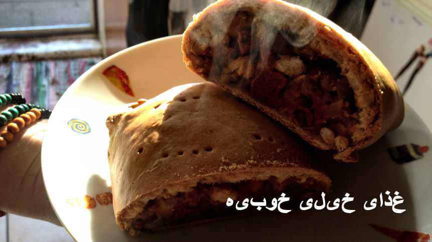 KOFTE PASTY COVER
